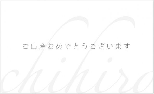 message_birth01